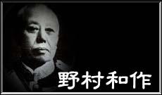 門下生一覧::東行-togyo.net-